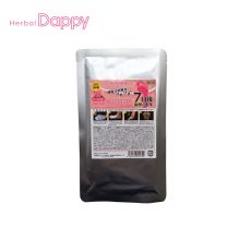 Herbal Dappy 去死皮老茧足膜 玫瑰香[日本直邮]